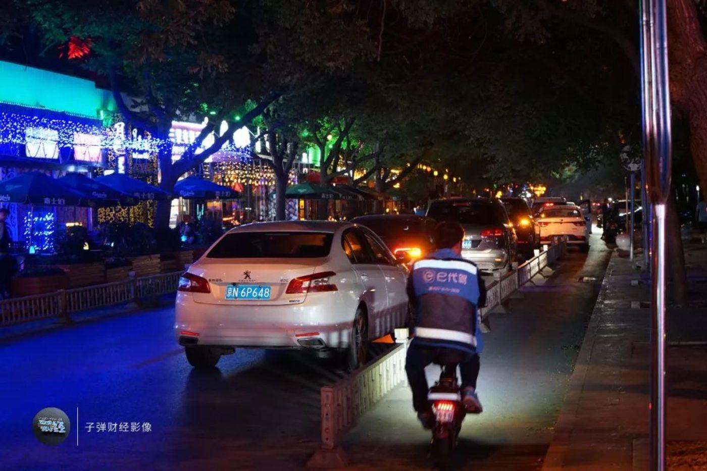 北京等夜来
