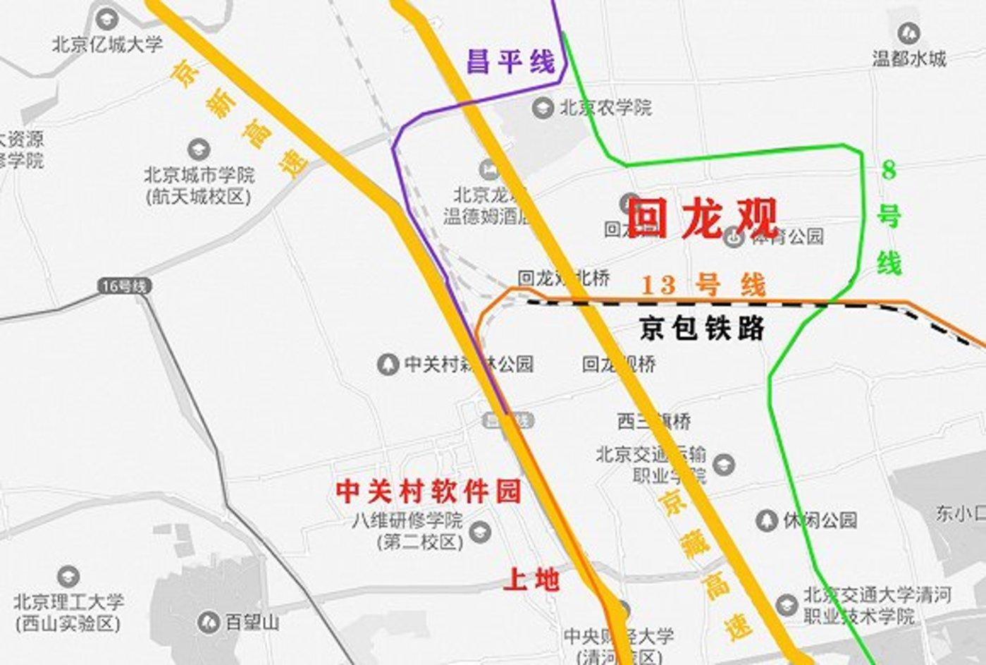 """拯救""""睡城"""":回龙观天通苑交通大改造"""