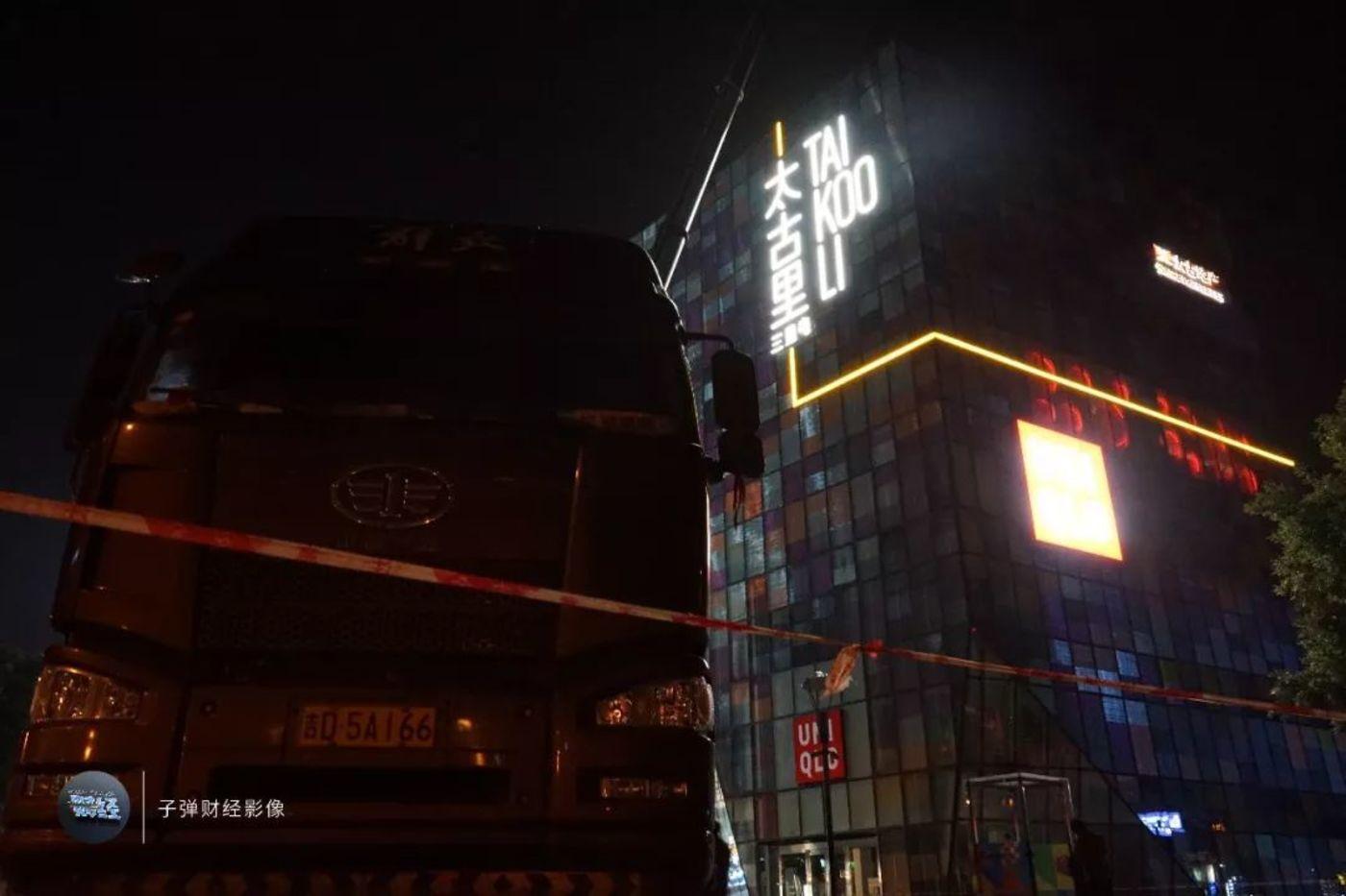 北京等夜來