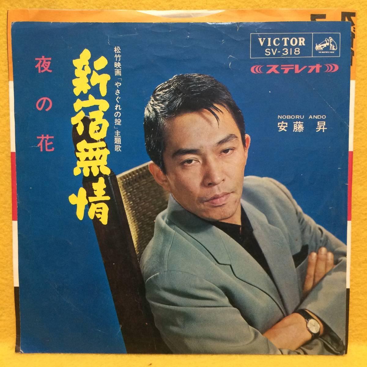 黒社会安藤组创始人&初代目组长安藤升,大佬还有着一个歌手梦(迷惑脸)