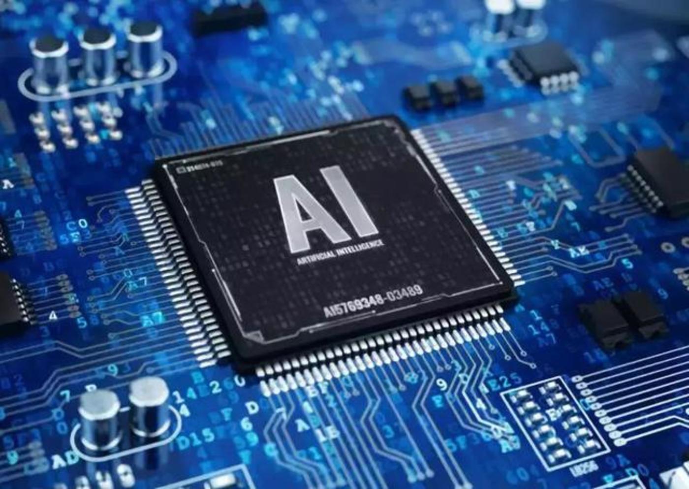 AI、5G与国际贸易:变局中的语音芯片