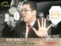 """网红电商成""""电视购物"""":""""最后五分钟""""、""""998""""又来了"""