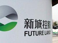 【突发】新城控股董事长王振华证实被拘,其子王晓松接任丨钛快讯