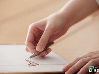 华硕发布全新品牌ARTONE真皮笔记本,智能触摸板再进化