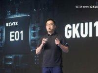 吉利博越PRO全球首发,并带来了最新版亿咖通GKUI 19