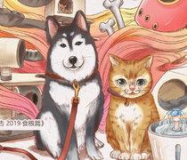 猫狗也疯狂,千亿宠物消费市场正在崛起丨钛媒体·封面