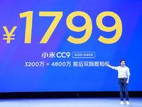 小米回应CC9手机电商页出现苹果宣传视频截图:系上传出错  | 钛快讯
