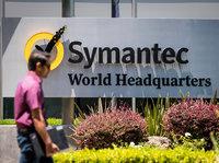 【产业互联网周报】博通拟150亿美元收购网络安全软件制造商Symantec;因光缆断裂,谷歌云陷入瘫痪