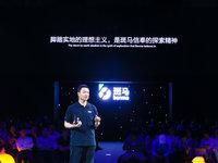 独家对话斑马网络CEO郝飞:为汽车智能化提供技术底座,斑马初心从未改变