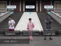 """上线互动视频,在B站玩""""橙光游戏""""指日可待?"""