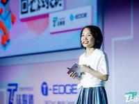 赵何娟:科技越发达,人类越需要高质量的陪伴 | 2019 科技生活节