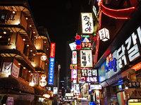 【链得得独家】韩国釜山发行地区性数字货币,力促自由贸易区发展