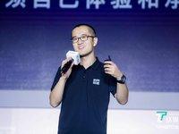 时间知道CEO 闫鹏:用知识重新定义陪伴 | 2019 科技生活节