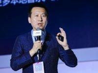 零跑汽车赵刚:在科技赋能之下,汽车应当更好的为用户服务 | 2019 科技生活节