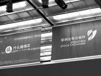 """""""什么值得买""""上市首日涨停,主要营收来自阿里京东丨钛快讯"""