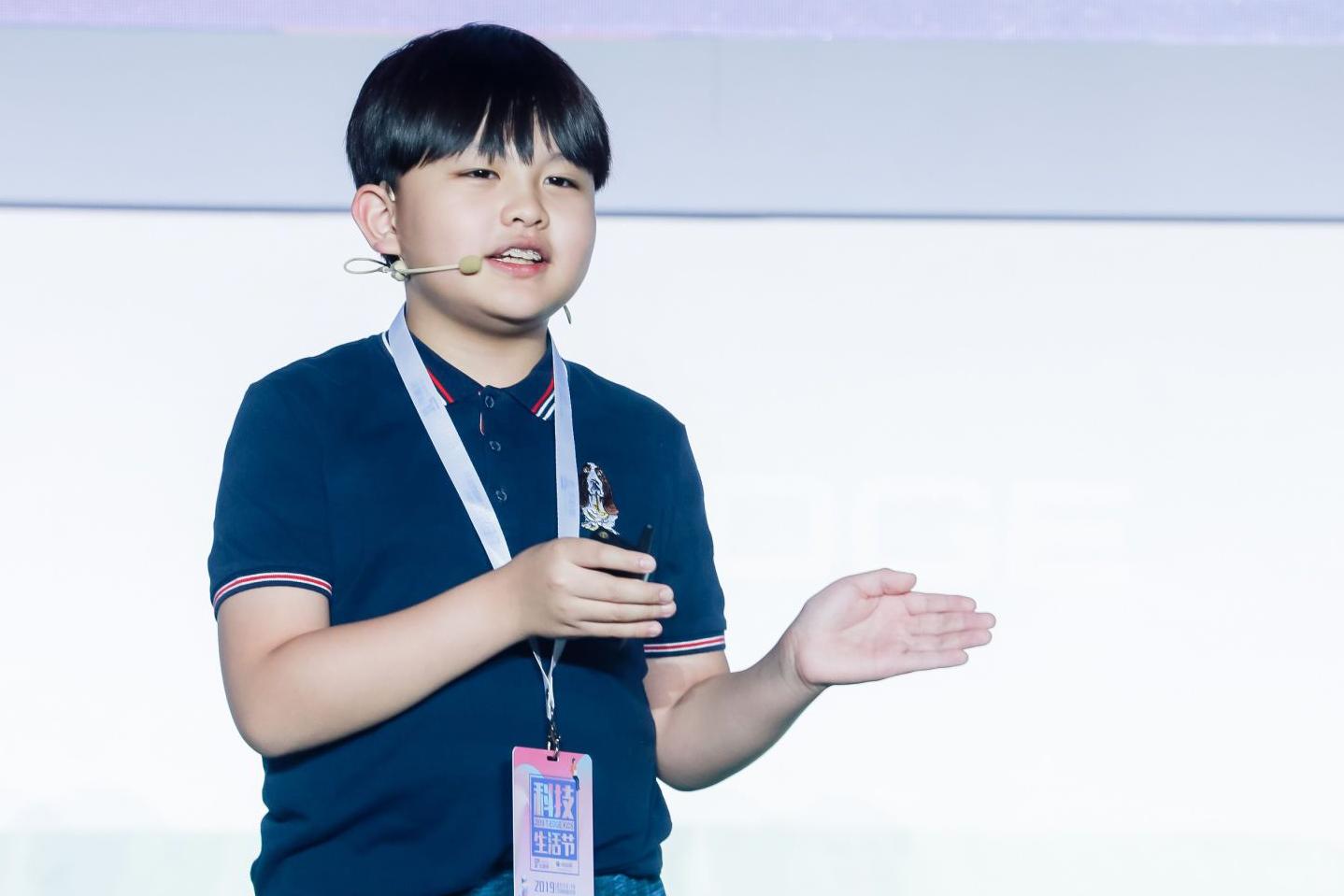 【2019T-EDGE】10后少年:我们这一代的童年在虚幻和现实的边界