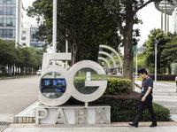 华为甘斌:5G发展初期围绕视频,将催生新一代移动互联网