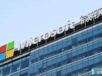 【钛晨报】微软Q4净利润131.87亿美元,增长49%;宝马换帅,齐普策8月将就任宝马集团董事长;高通被欧盟罚款2.4亿欧元