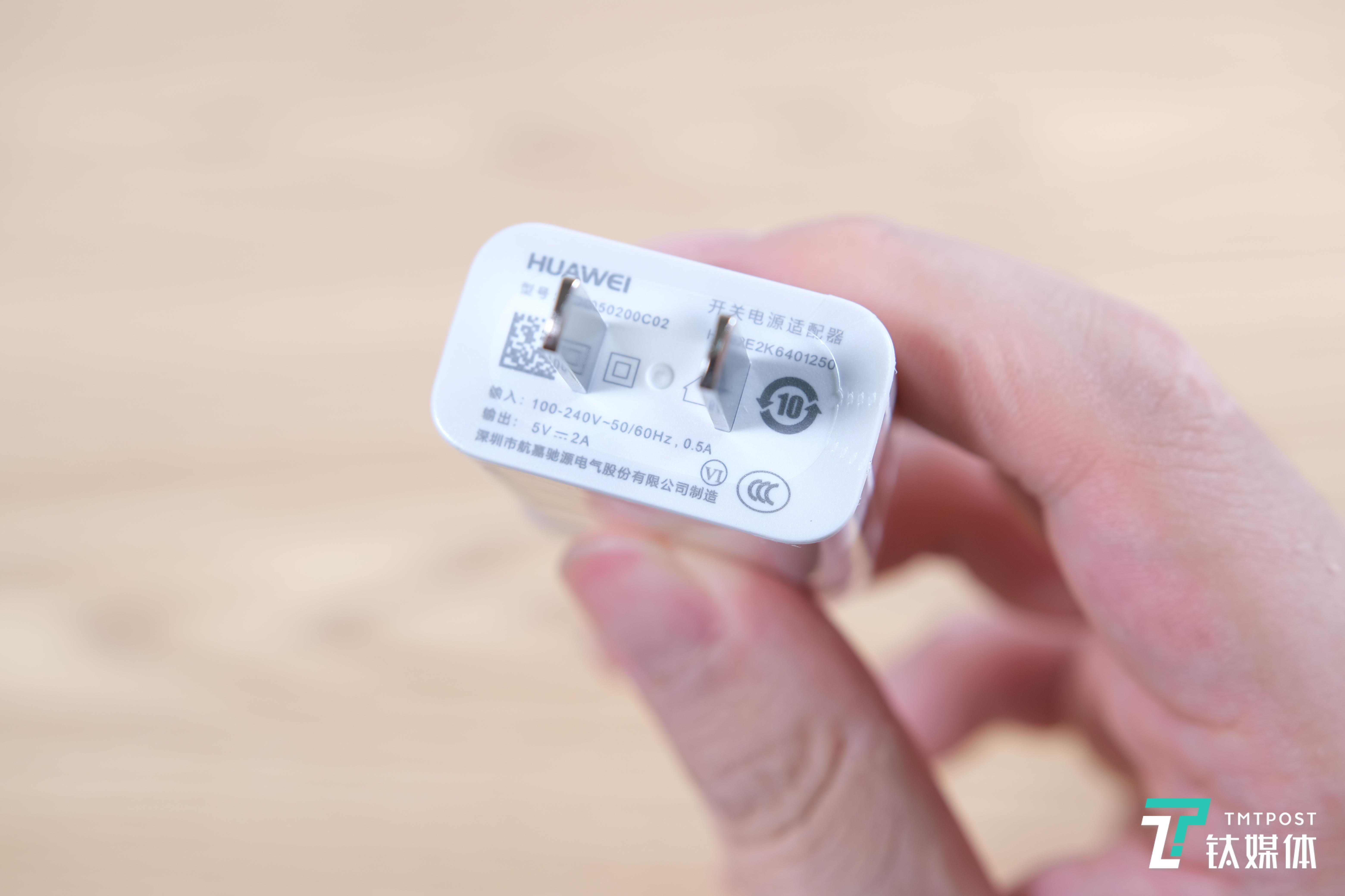 5V/2A充电器