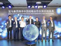 """宝马扩大自动驾驶""""朋友圈"""",连续签约三家中国科技巨头"""