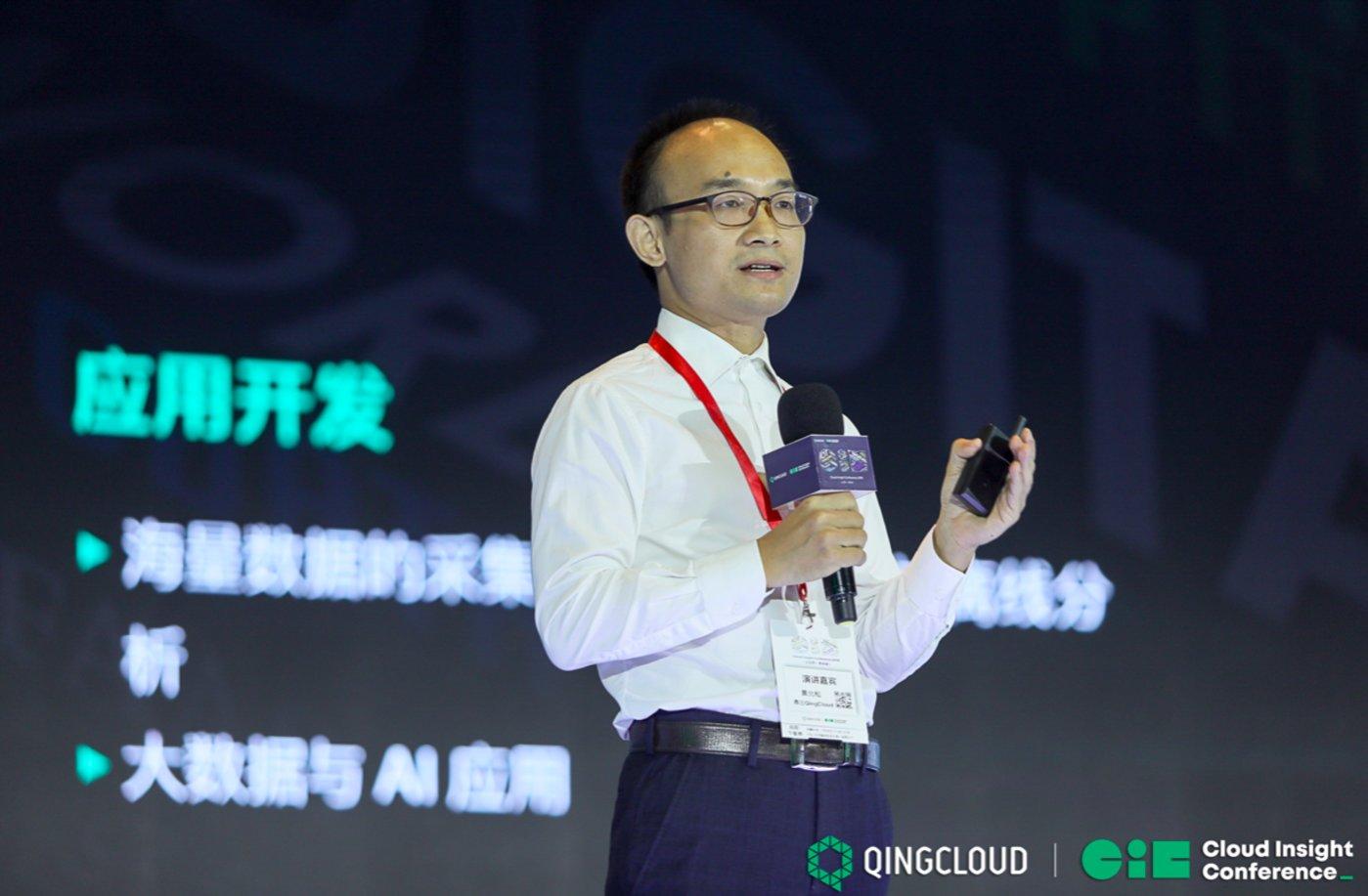 青云QingCloud CEO黄允松在CIC2019
