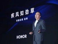 荣耀总裁赵明:智慧屏不同于传统电视,它是一个新物种