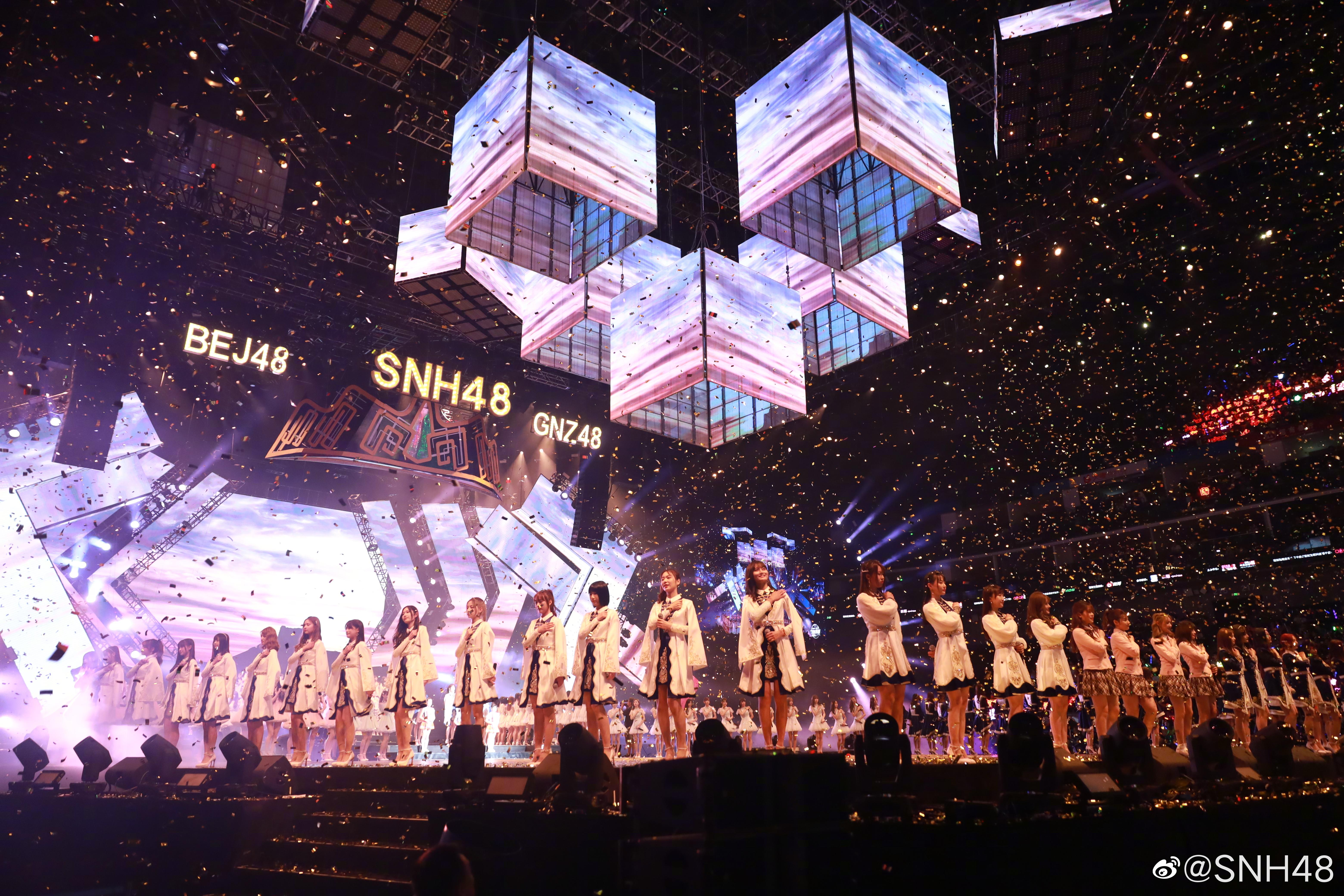 图片来源于微博@SNH48