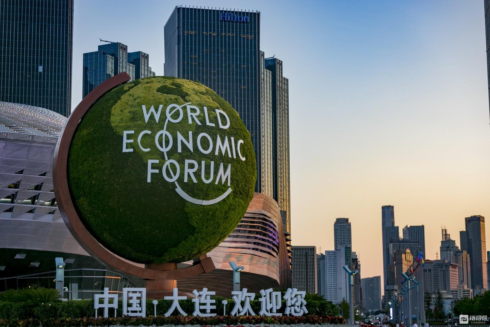 直擊達沃斯   世界經濟論壇與美洲開發銀行聯合報告:運用區塊鏈技術提振全球貿易