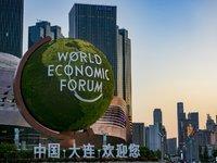 直擊達沃斯 | 世界經濟論壇與美洲開發銀行聯合報告:運用區塊鏈技術提振全球貿易