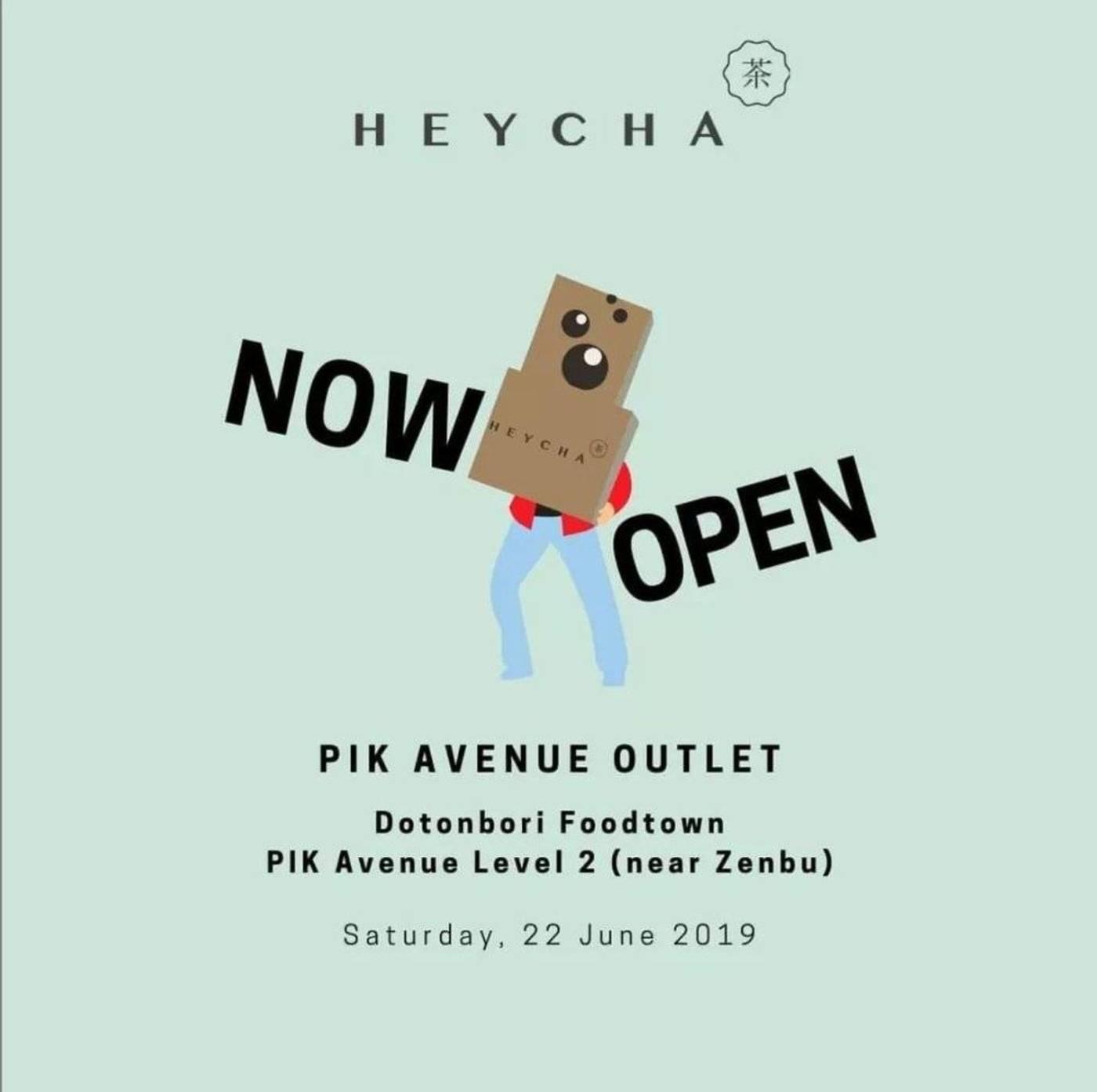 就在6月22日,它又在雅加达的另一个商圈PIK Avenue开了第二家店。