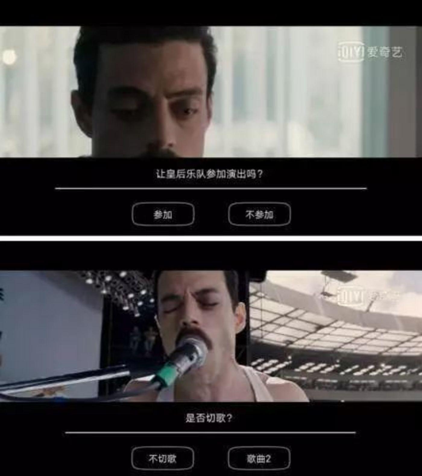 电影在视频网站上线的另一种交互可能,不失为互动电影的一种发展思路