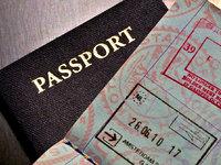 签证中心乱象调查:钱交到哪去了?