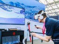 红魔3联合不求人发布钢枪限量套装,布局VR手游新形态 | 钛快讯