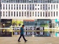 美国WeWork估值腰斩,中国众创空间还好吗?