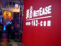 網易Q2財報:凈利潤30.7億元,游戲營收占比超六成   看財報