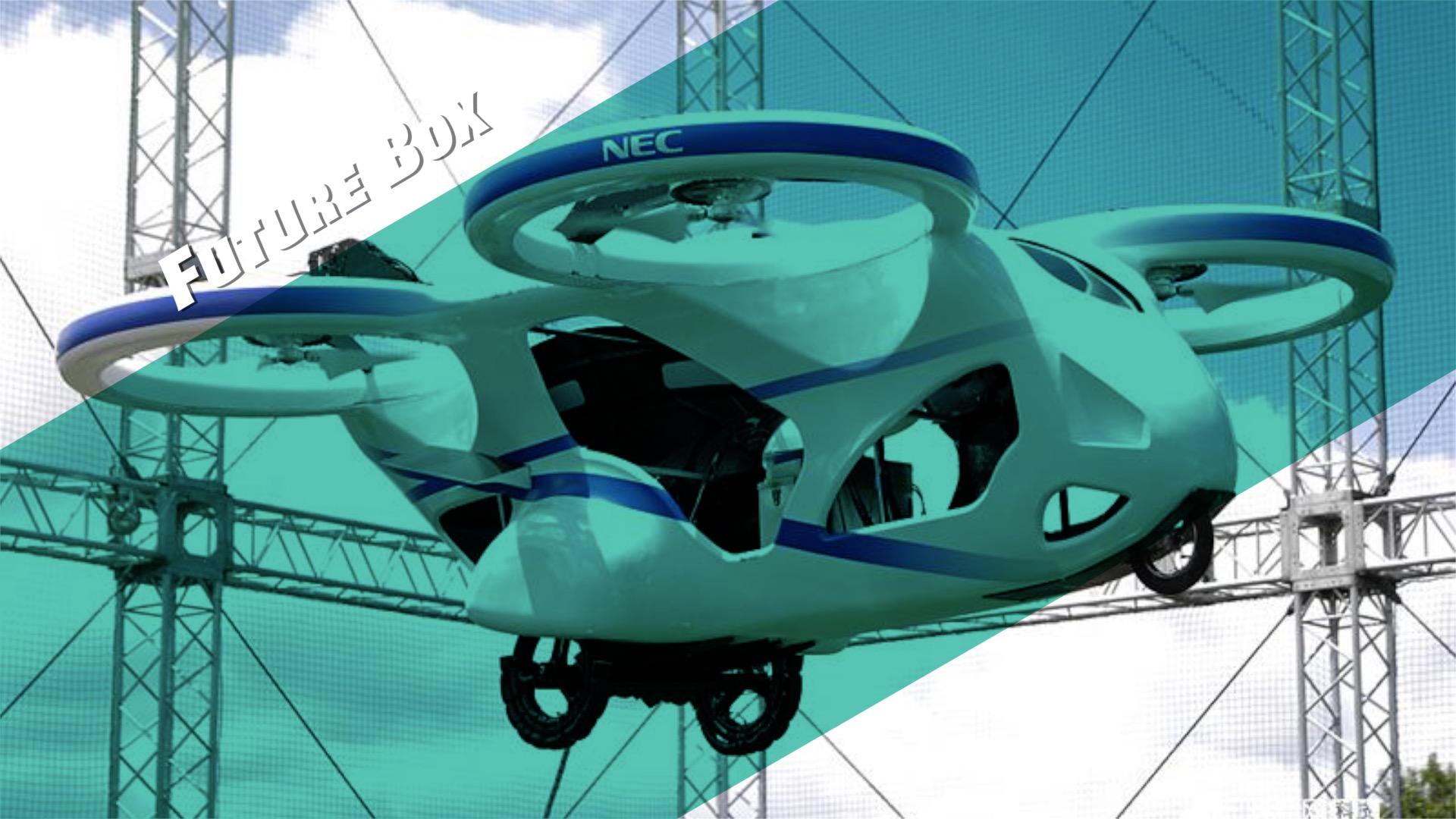 【钛媒体视频 Future Box】日本试飞载客无人机,10年内或能投用