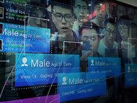 以应用为视角,全面分析人脸识别