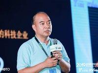 全时云陈学军:未来十年是中国SaaS的机遇,是一个效率驱动的时代 | 2019全球IT价值峰会