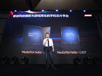 """切入手游市场,联发科Helio G90要做芯片届的""""小钢炮"""""""