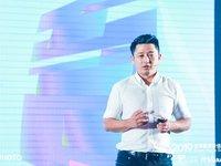 用戶經營、場景互聯網和智慧供應鏈,王俊杰講解蘇寧智慧零售三大核心 | 2019全球IT價值峰會