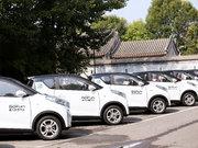 GoFun出行谭奕:三年发展没有烧钱换规模,共享汽车模式得到验证 | 创业者说