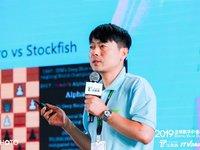 润玥科技CEO陈拥军:AI赋能实业,实现农业生产耕、种、管、收智慧化 | 2019全球数字价值峰会