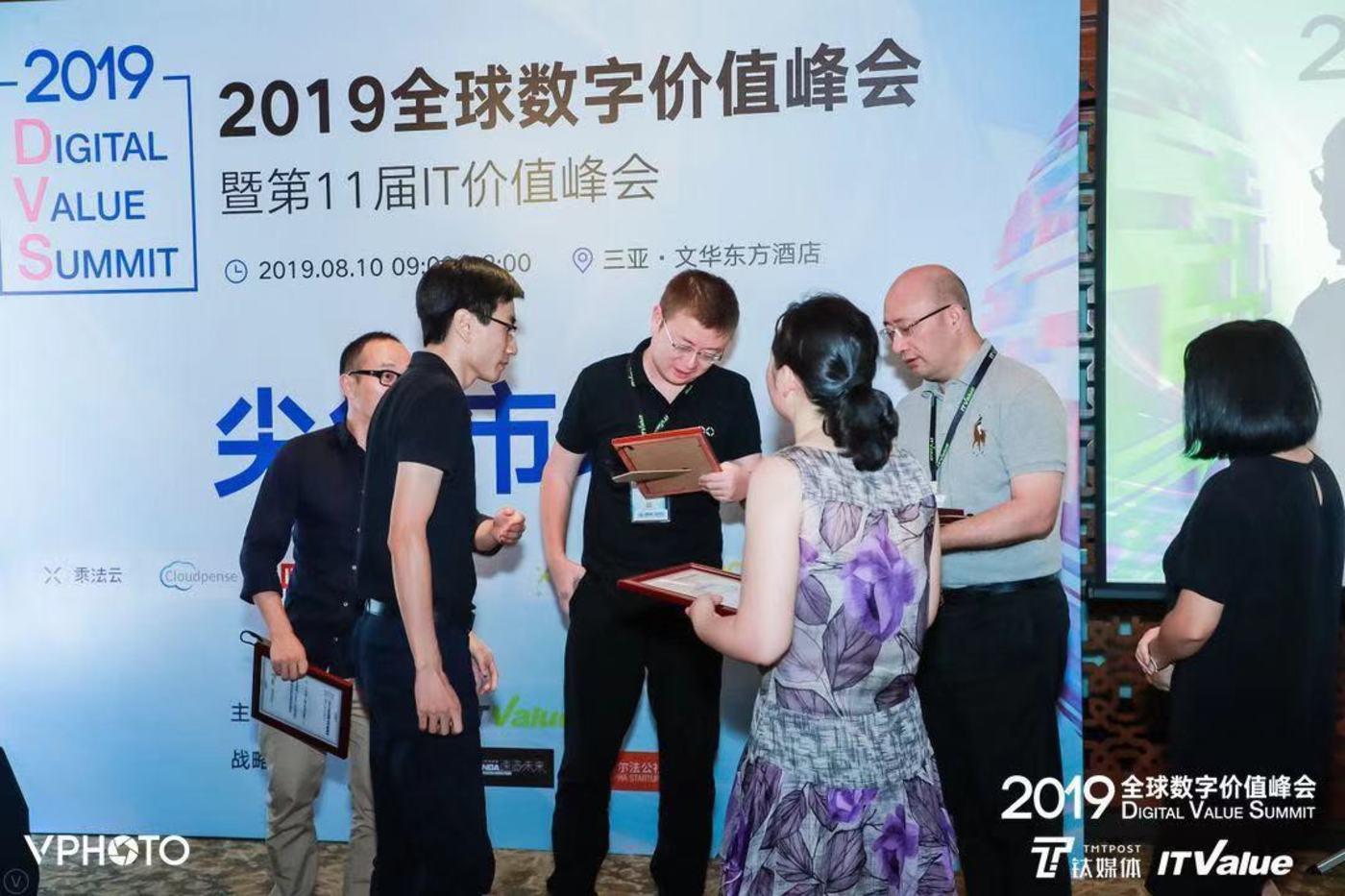 万达集团CIO、丙晟科技总裁朱战备为企业代表颁奖