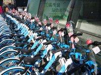 共享單車再次集體漲價,掉粉與減虧的艱難抉擇