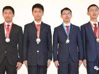 國際信息學奧林匹克競賽落幕,中國隊攬獲三金一銀