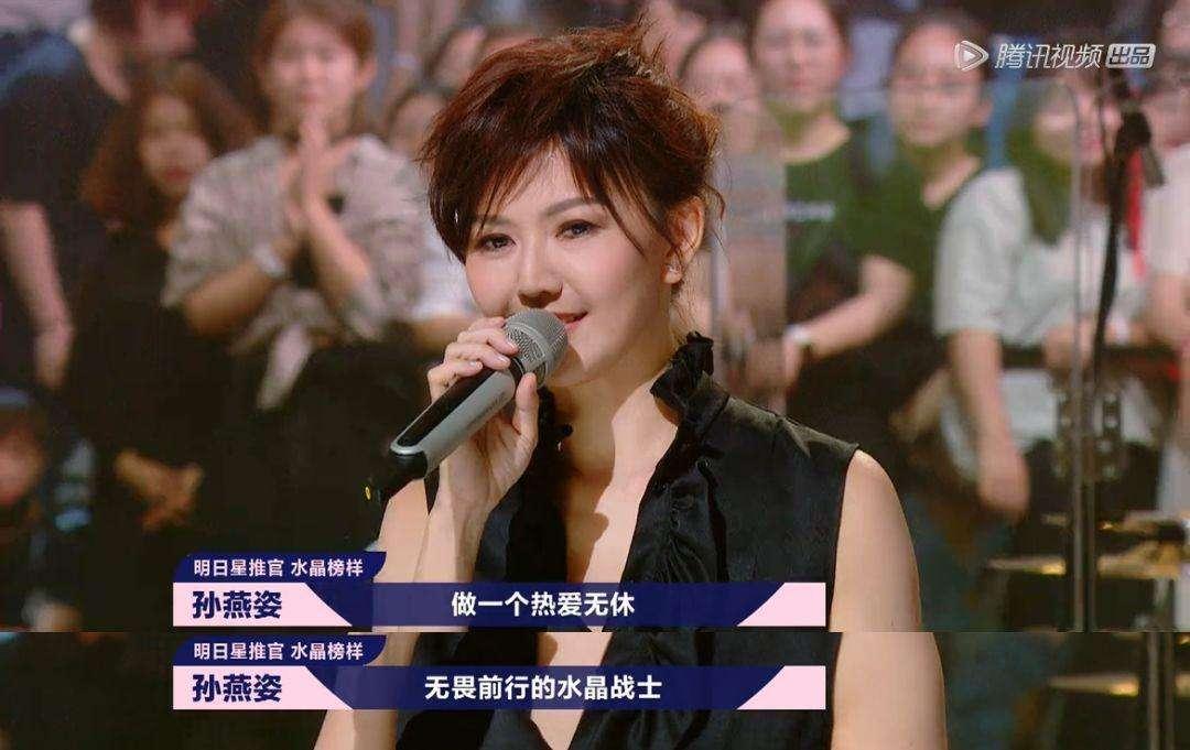《明日之子3》热度还不错,但市场还需要solo女歌手吗?