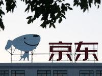 京东进入新周期