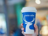 瑞幸咖啡万人牛牛后财报首秀,急速扩张导致净亏损扩大超100% | 看财报