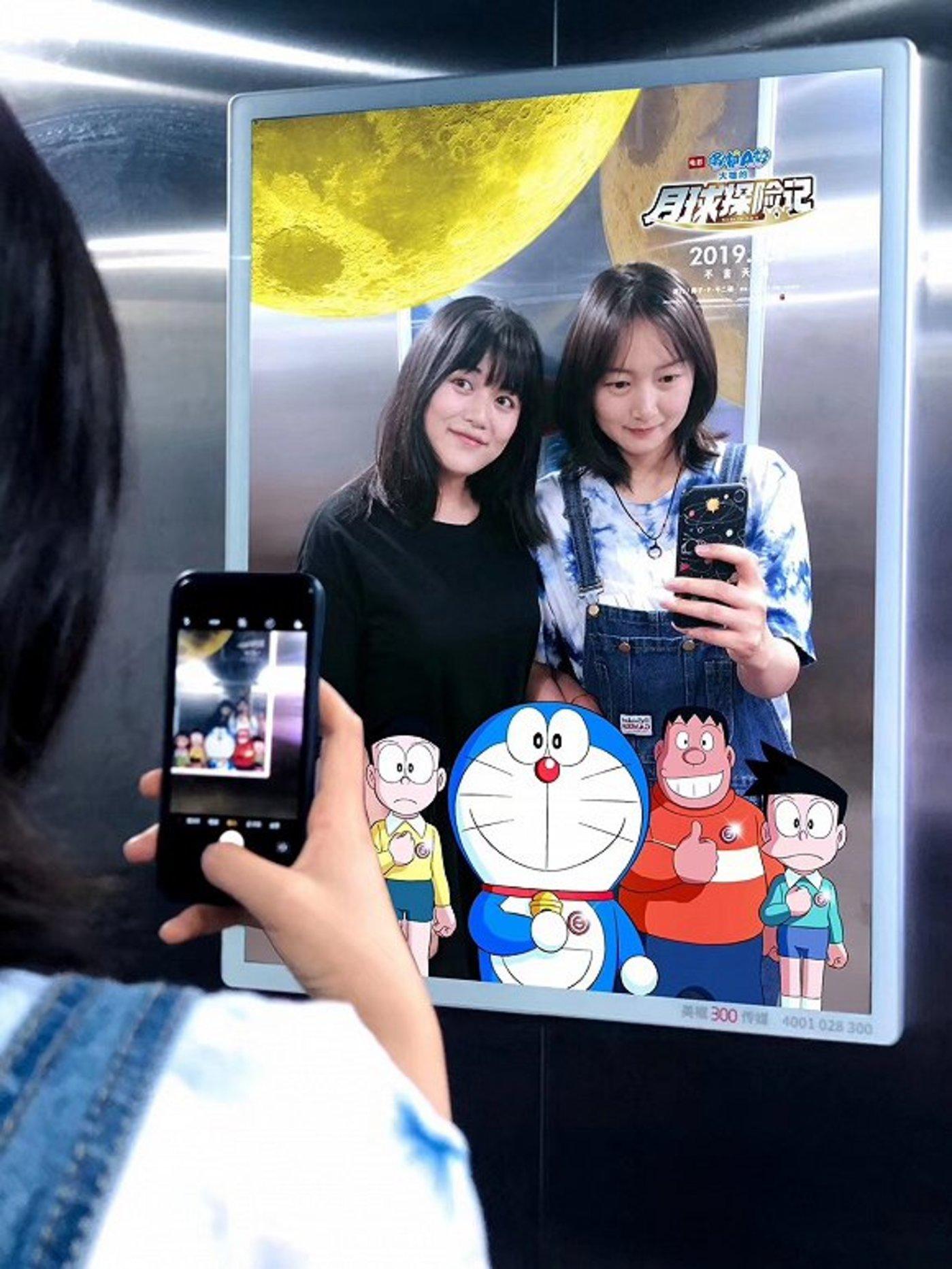 《哆啦A梦:大雄的月球探险》电影电梯互动式海报广告 图片来源:新潮传媒