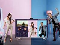 主打大屏社交場景,海信正式發布S7系列電視
